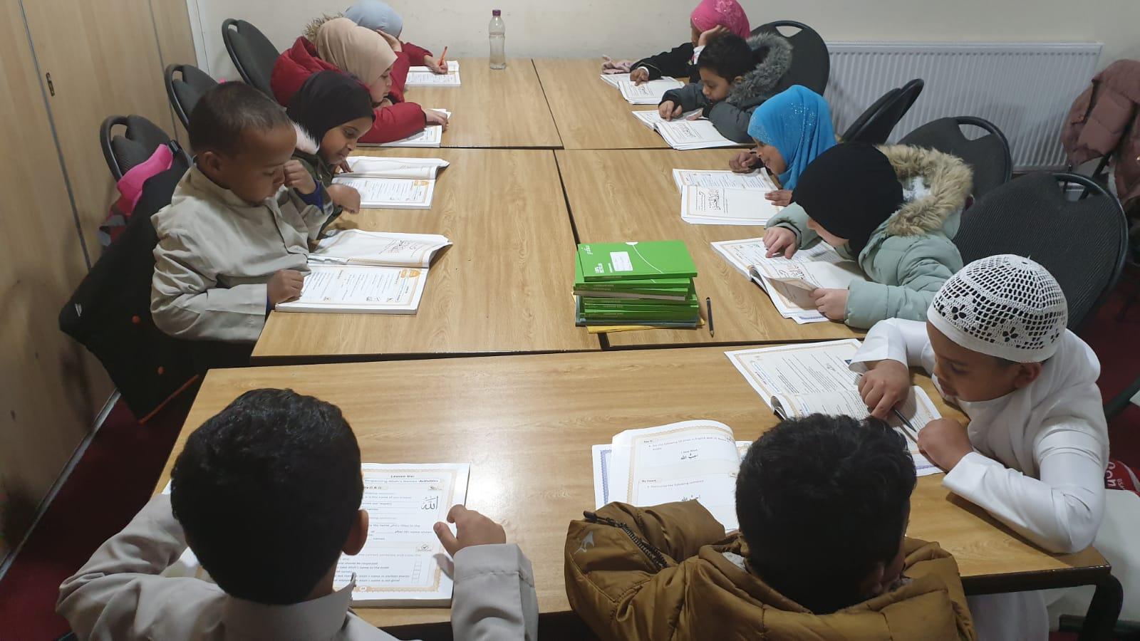 Alfurqan Academy