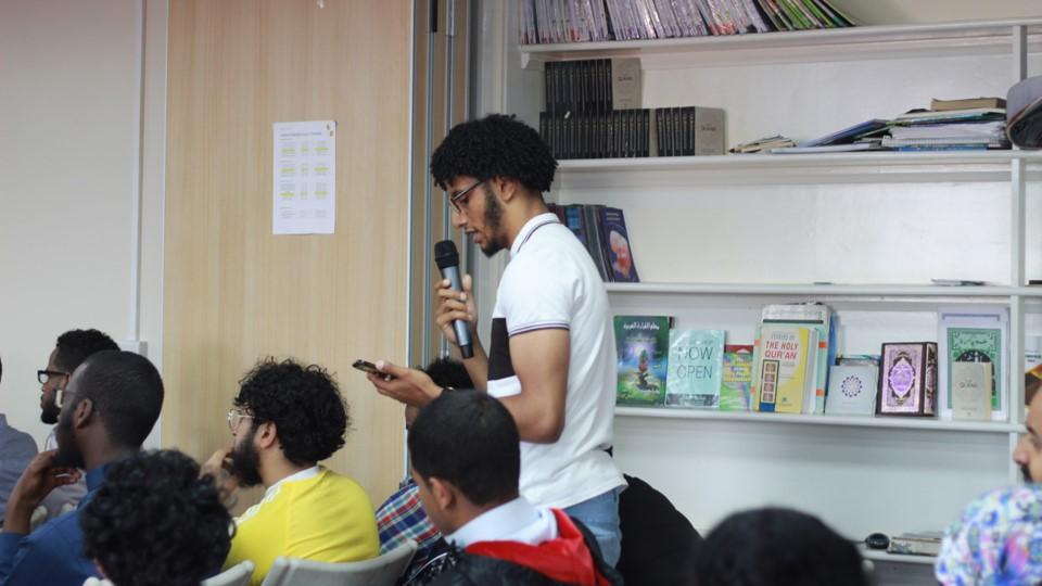 Youth at Alfurqan Islamic Centre